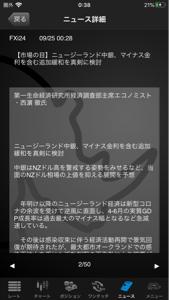 audjpy - オーストラリア ドル / 日本 円 西濱さんがいってるだけなんやけどな。