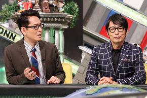 徳永英明さんを応援しましょう♪ TV出演情報♪  http://www.tokunagaandtonys.com/jp/inform