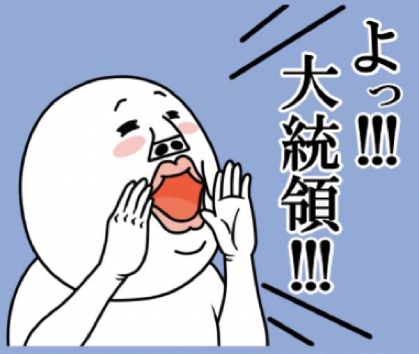9399 - ビート・ホールディングス・リミテッド 韓国じゃないネタがほしい。トランプまだ〜?