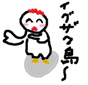 9399 - ビート・ホールディングス・リミテッド 一万円まだ~。