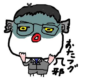 9399 - ビート・ホールディングス・リミテッド 松田さんが社長 だなんて投稿するとその人の投稿全て信用されなくなるよ。