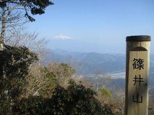 御岳山へ レッツらGO! 瑠奈さん^^  低山だけど これがすごく侮れない。。。( ^ω^ ) 山梨100は面白い