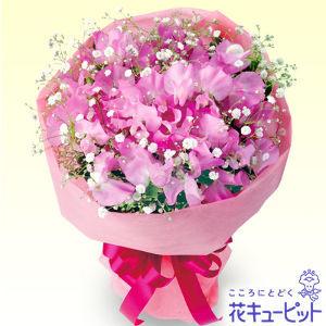 New血祭りにするぞ!! ご入学おめでとうございます! ついに中学生ですか。。。 ピンクのバラよりも、スイトピーが似合いそう。
