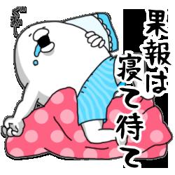 7721 - 東京計器(株) 待てば必ずいいことがあるヽ(^。^)ノ