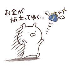 3984 - (株)ユーザーローカル DeNAの掲示板は本当に平和🐹  daqくんと、もっちーくん、斎藤くんは、みんなで仲良く、1週間で良
