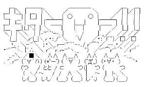 4582 - シンバイオ製薬(株) ◎ 皆さん❕ 連休明けの予行演習を行います✋ せ〜のっ🤗