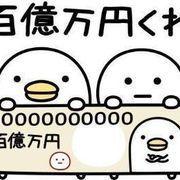 株中ロケットPt2
