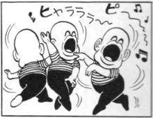株中ロケットPt2 ・