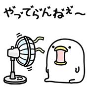 株中ロケットPt2 小あげがぁぁぁぁっぁぁぁっぁぁ ねぇぇぇっぇぇぇっぇえぞぉぉぉぉぉぉぉ どこいったぁぁぁぁぁぁぁぁぁ