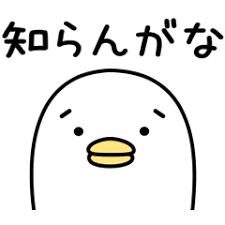 株中ロケットPt2 MY FIRST STORY -不可逆リプレイス-【Official Video】 https://