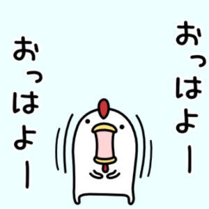 株中ロケットPt2 小作ちゃん、おっはよーございます(*・∀・*)ノ  小作ちゃんの言葉に甘えさせて頂いて
