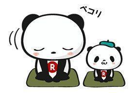株中ロケットPt2 熱帯魚さん、こんばんは(*・∀・*)ノ  ご心配頂き、ありがとうございます(*_ _)