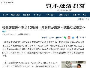 4272 - 日本化薬(株) 久しぶりのGU。 やっぱり、政府が推してますね後発薬。 来ますね、日本化薬。 (。・ω・