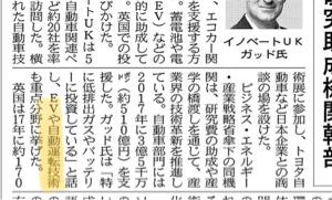 4272 - 日本化薬(株) 👉添付画像:今日の夕刊  株屋が「将来性のある銘柄を見分ける人」とするなら貴殿のご投稿は的を射てます