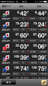 tryjpy - トルコ リラ / 日本 円 GOODアフタヌーン😆 一昨年の9月のスクショです。 いつか、このくらいまで戻りますかね?