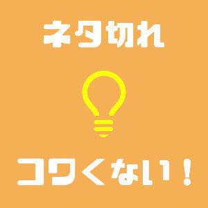 tryjpy - トルコ リラ / 日本 円 。