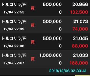 tryjpy - トルコ リラ / 日本 円 昨日も投稿しておりますが… リアルですw  全部はお見せできませんが、 昨日のLです。