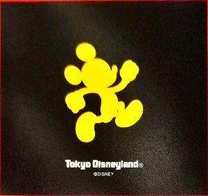 NEWビジネスマンfrom東京 またまたディズニー! 行ってきました。