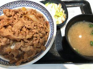 NEWビジネスマンfrom東京 シメはやっぱり吉野家!