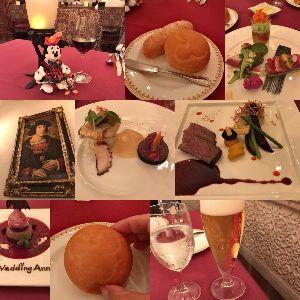 NEWビジネスマンfrom東京 ディズニーシーのマゼランズっていうレストラン行きました! 美味しかったですよ。