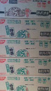 2016年8月5日(金) ヤクルト vs 阪神 17回戦 おはようございます~。 (^-^)/ 先ほど届きました~! \(^o^)/ …1個だけ