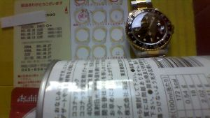 4187 - 大阪有機化学工業(株) ga様  配当目当ての NISA株でしょうか? 引かれております^^22/6/9買22590  評価