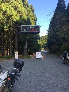 愛知県尾張発! 林道仲間募集 五僧峠からは権現谷林道でR306へ、鞍掛峠は崩土工事中のまま冬季通行止めを迎えようとしています、 今