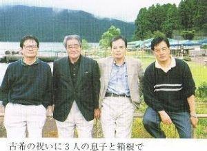 韓国政府、国連で初めて慰安婦問題に言及 ! 東京新聞が          デマを流していることが判明!!      【悲報】安倍政権、韓国からの