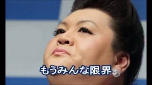 6625 - JALCOホールディングス(株) 田辺社長☺️ 何とかしておくれよ💖