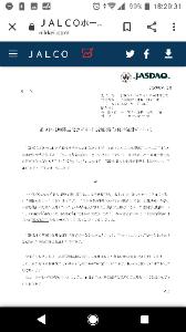 6625 - JALCOホールディングス(株) 影響ないIR