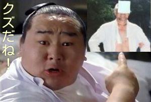 """""""バカ社長にひとこと言いたいぞ""""  【中国BBS】    「最も賢い国」日本は納得、    2位の韓国には異論殺到      中国共産"""
