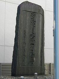 """""""バカ社長にひとこと言いたいぞ""""  川崎市は、終戦直後から今日に至るまで、半ば無法地帯(治外法権)になっている。   戦後の1947年"""