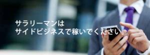 孤高の勝負師 今回の「コロナ禍」 圧倒的に中小企業が多い日本では、休業やテレワークにも限界が有るだろう!?  しか