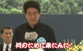 安部総理のばらまき外交と日本人の命 安倍総理 事実上、北方領土放棄 秘密法で秘密だな。