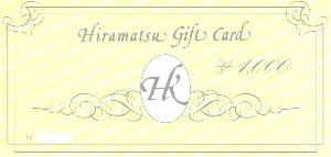 3802 - (株)エコミック 【 株主優待 到着 】 (100株) 選択した 「ひらまつギフトカード2,000円分」 -。