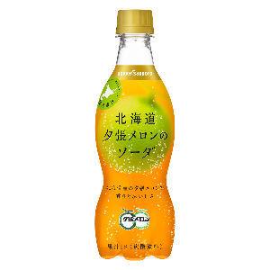 2501 - サッポロホールディングス(株) 北海道夕張メロンのソーダ