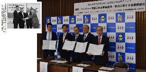 8462 - フューチャーベンチャーキャピタル(株) 日本政策金融公庫国民生活事業とは、既に各地で協定を結んでおりました。恐るべしです。 既に起業資金への