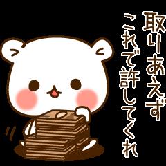 8462 - フューチャーベンチャーキャピタル(株) グットナイト(★´-ω-).。oOO グゥグゥ