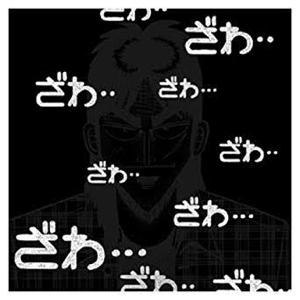 8462 - フューチャーベンチャーキャピタル(株) クククッ