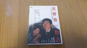 2016年3月17日(木) 中日 vs DeNA ○山さんこんにちは!昨日ブックオフで中古のDVDを900円で買いました!\(^o^)/\(^o^)/