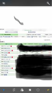 7591 - (株)エクセル うーん加賀電子でしたか🧐  私は、統合するのは黒田電気を傘下におさめるMBKキャピタルだと勝手に思っ