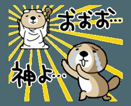 ダックス株研究会(会員制) ストリップおめでとおじゃりんこーー!!(๑•̀ㅂ•́)و✧