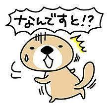 ダックス株研究会(会員制) シカマンは常にマイナスのターンにおじゃるー(・´з`・)