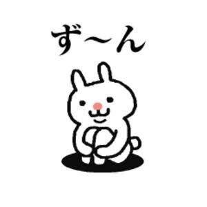 ダックス株研究会(会員制) ‥