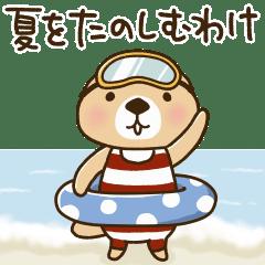 ダックス株研究会(会員制) にーさん  おは〜 😘