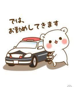 ダックス株研究会(会員制) 行ってらっしゃい ヽ(*´∀`)ノ