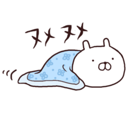 ダックス株研究会(会員制) まだまだ〜 (ꐦ`•ω•´)