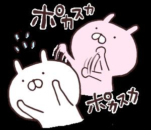 ダックス株研究会(会員制) め、明確な💩言うな〜 w