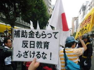 報道トップ、アベと会食中止を→報道崩壊=戦前 「白い手黄色い手」 1956年 毎日新聞社     「もう日本人じゃない」日本降伏の直後、マッカーサ