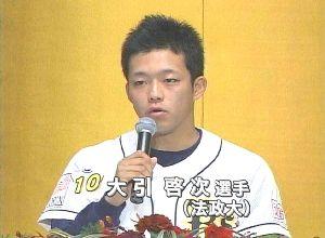 2015年3月20日(金) オリックス vs 阪神 ようやく・・・今年の阪神が視えてきた(笑) Bクラス確定???多分(笑) この人に振り回される気がす